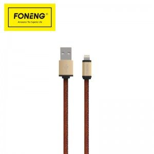 Foneng Cable Leather Lightning